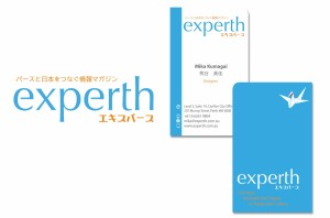 Corporate Branding - experth