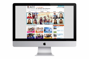 Web Design - Australia Career Centre