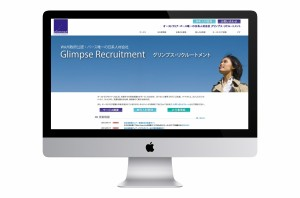 Web Design - Glimpse Recruitment